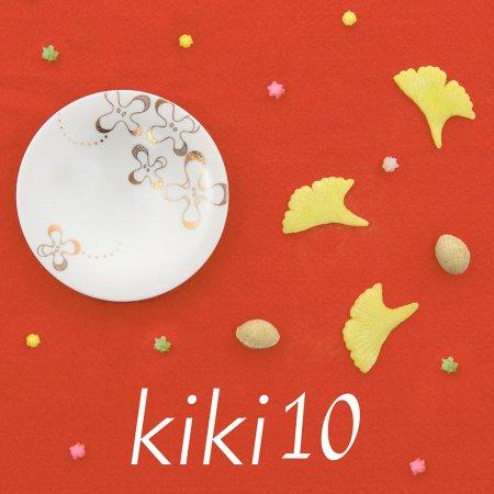 kiki-季器- 10月 ーこころを揺さぶる 秋のはじまりー (5点/1set)