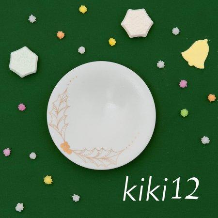 kiki-季器- 12月ーWHITE SEASONー (5点/1set)
