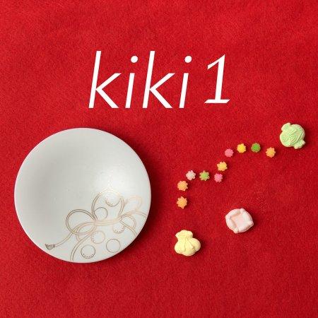 kiki-季器- 1月 ー年はじめの祈りー (5点/1set)