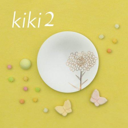kiki-季器- 2月 ーいちばん初めの春の色ー (5点/1set)