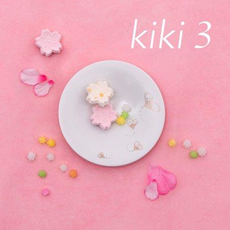 kiki-季器- 3月 ー優れた美人ー (5点/1set)