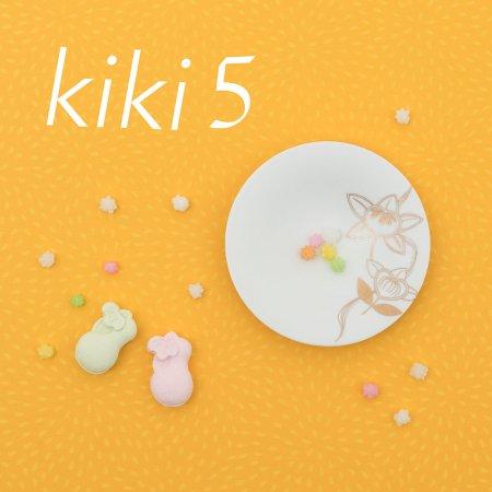 kiki-季器- 5月 ーときじくのかくの木の実ー (5点/1set)