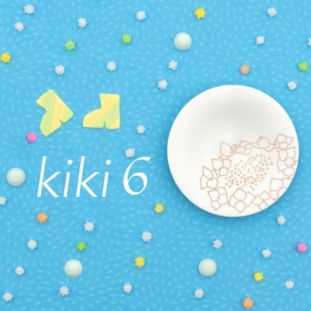 kiki-季器- 6月 ー雨音を聴くー (5点/1set)