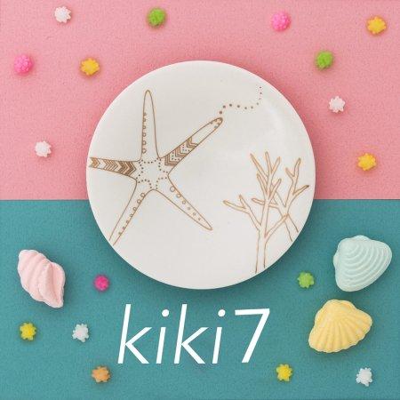 kiki-季器- 7月 ー巻き貝の記憶ー (5点/1set)
