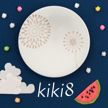 kiki-季器- 8月 ー晩夏の詩ー (5点/1set)