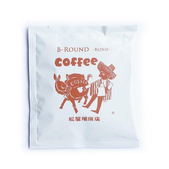 B-Round Blend Drip Bag 10g