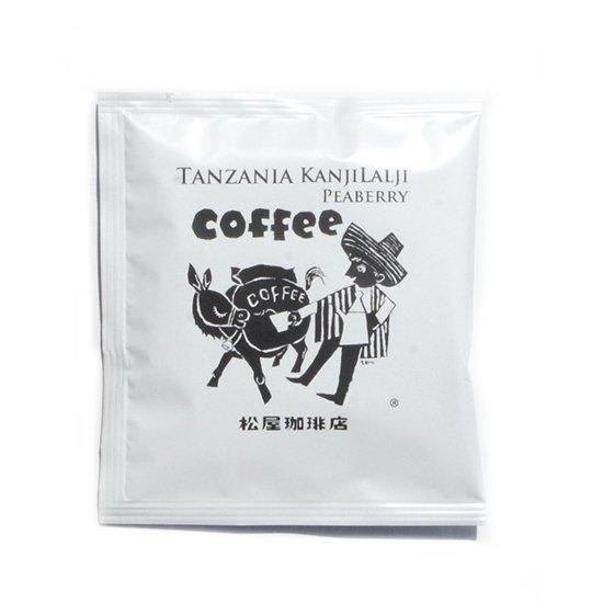 Tanzania Kanjilalji Peaberry Drip Bag 10g