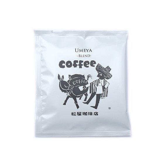 Umeya Blend Drip Bag 10g