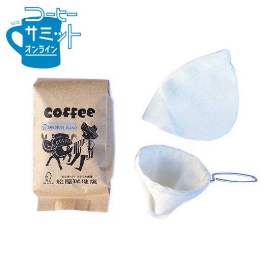 【コーヒーサミット】Doppio Blend With 和紙糸フィルター 1~4カップ用 セット