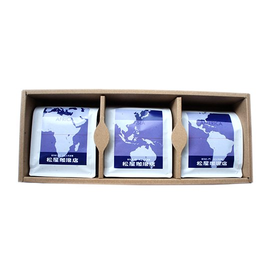 Limited Selection Gift Box