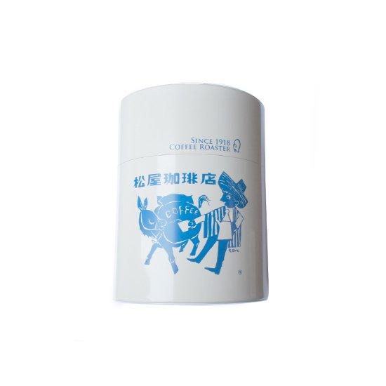 Matsuya Coffee Canister / Made by Katoseisakusyo