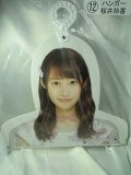 <img class='new_mark_img1' src='https://img.shop-pro.jp/img/new/icons15.gif' style='border:none;display:inline;margin:0px;padding:0px;width:auto;' />☆乃木坂46 My Melody💛桜井 玲香 立体ハンガー☆