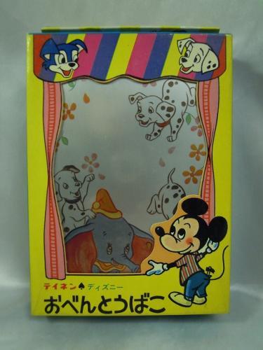 ☆70s,代ディズニーのダンボと101匹わんちゃんのお弁当箱☆(オリジナル)☆