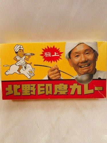 ☆北野印度カレーの箱&ビニール袋Se...
