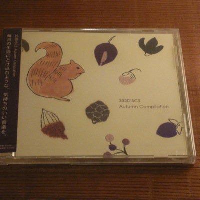 333DISCS  Autumn Compilation