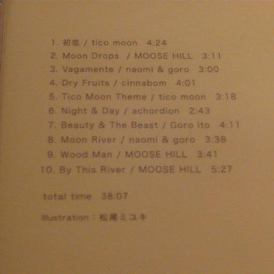 333DISCS  Autumn Compilation 2