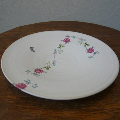 Karin Eriksson  (Mint plate small)