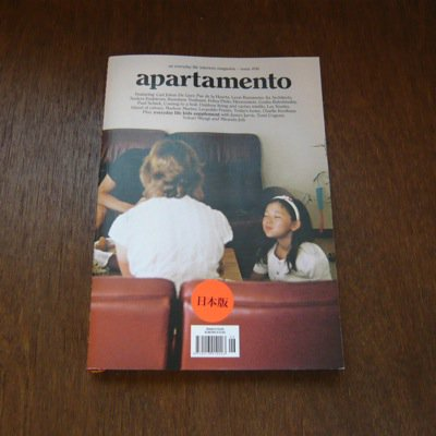 Apartamento issue 6