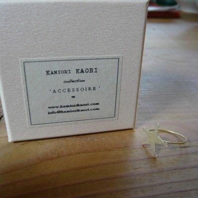 KAMIORI KAORI ETOILE 星リング(GD) 4