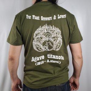 アガベ ティタノタ - デザイン Tシャツ