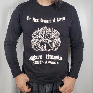 アガベ ティタノタ - デザイン L/S Tシャツ