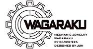 メカニックジュエリー WAGARAKU