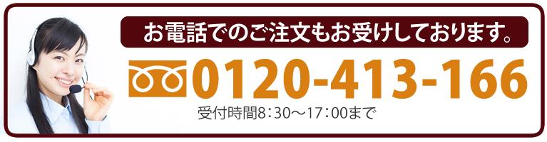 沖縄最古の蔵元「新里酒造の泡盛通販サイト」