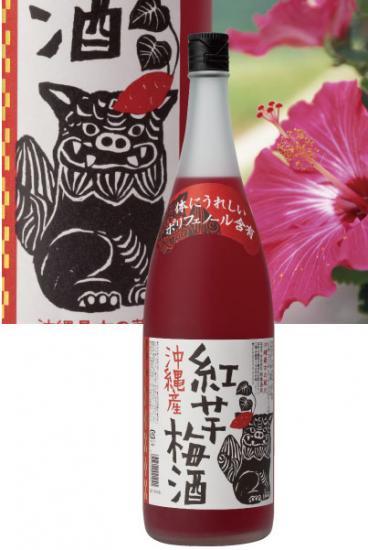 沖縄産紅芋梅酒 12度 1.8L