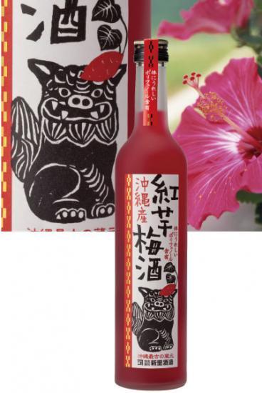 沖縄産紅芋梅酒 12度 500ml