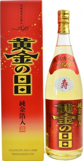 【リニューアル】黄金の日日 25度 1.8L