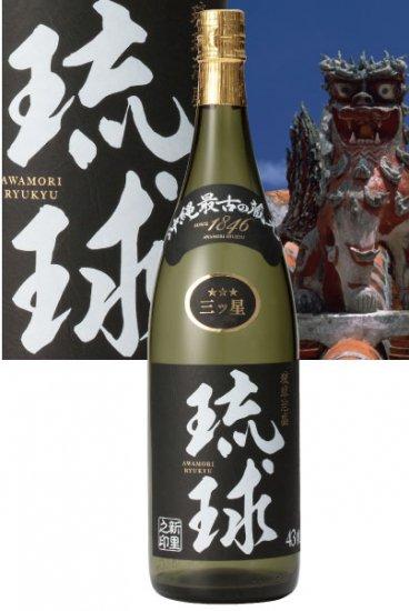琉球 43度 1800ml(古酒60%ブレンド)