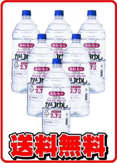かりゆしペットボトル 25度 2.7L 6本