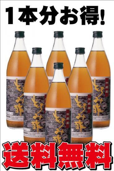 1ケース6本入り 天然発酵クエン酸飲料沖縄産 もろみ酢(無加糖)