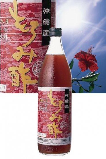 【初回購入限定】天然発酵クエン酸飲料沖縄産 もろみ酢 加糖タイプ