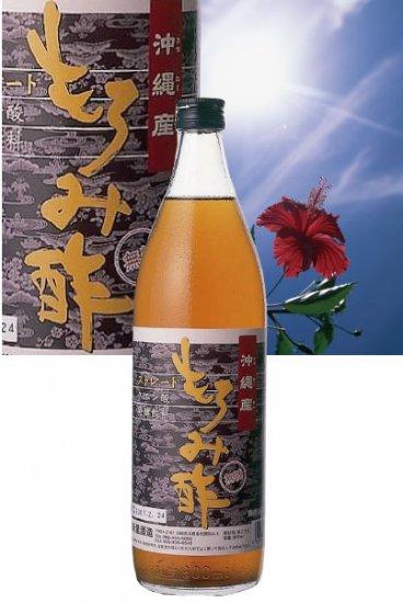 【初回購入限定】天然発酵クエン酸飲料沖縄産 もろみ酢 無糖