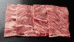 黒毛和牛カタロース焼き肉用の商品画像