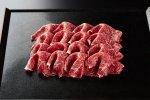 黒毛和牛もも肉(すき焼き用・しゃぶしゃぶ用)の商品画像