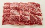黒牛交雑種カタロース焼き肉用の商品画像