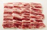 黒牛交雑種バラ肉焼き肉用の商品画像