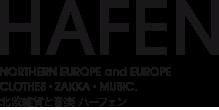 HAFEN ハーフェン | 北欧・ヨーロッパの雑貨・ポスターを扱う通販ショップ