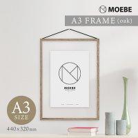 MOEBE | A3 FRAME (oak) | A3 ウッドフレーム【北欧 ムーベ リビング インテリア ポスターフレーム】の商品画像