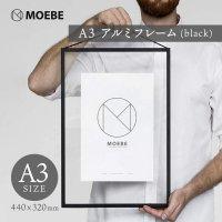 MOEBE | A3 FRAME (black) | A3 アルミフレームの商品画像