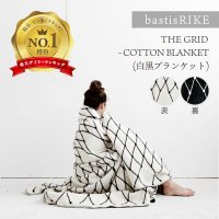 bastisRIKE | THE GRID - COTTON BLANKET (black and white) | ブランケット
