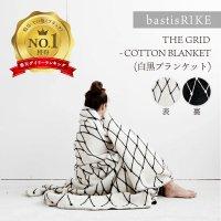 bastisRIKE | THE GRID - COTTON BLANKET (black and white) | 白黒ブランケット 北欧 シンプル モノクロ インテリアの商品画像