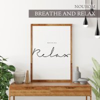 NOUROM | BREATHE AND RELAX | A3 アートプリント/ポスター