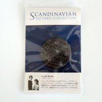 SCANDINAVIAN PATTERN COLLECTION | AMSELL BERLIN | 北欧ファブリック缶バッジの商品画像