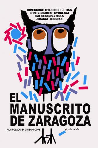CUBAN MOVIE POSTER | EL MANUSCRITO DE ZARAGOZA - ZARAGOZA FILM | キューバン・ムービー・ポスター