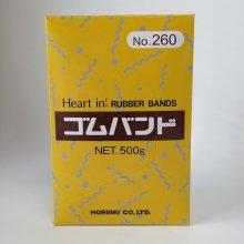 ゴムバンド#260-500g HO-GB260