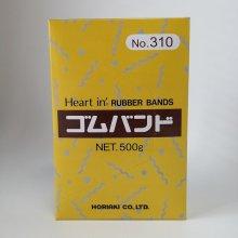 ゴムバンド#310-500g HO-GB310