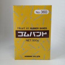 ゴムバンド#360-500g HO-GB360